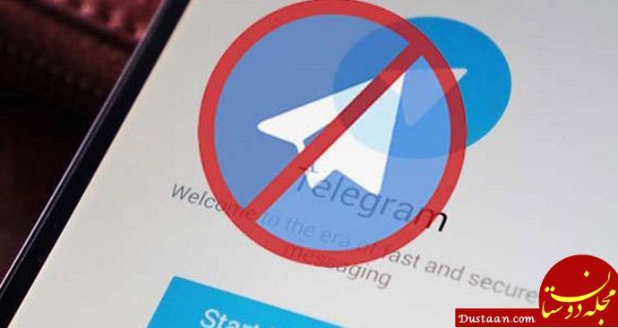 www.dustaan.com میلیاردها دلار ضرر فیلترینگ تلگرام/ خروج ارز از کشور برای جلوگیری از مبادله ارز دیجیتالی
