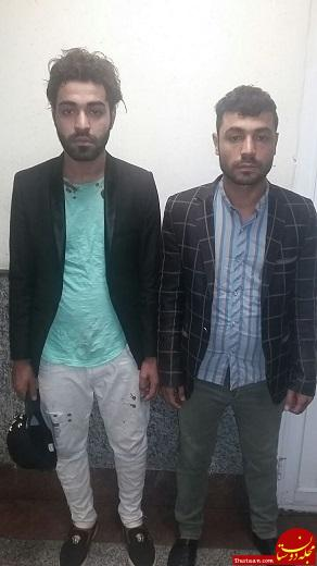 www.dustaan.com این برادران موبایل قاپ را شناسایی کنید +عکس