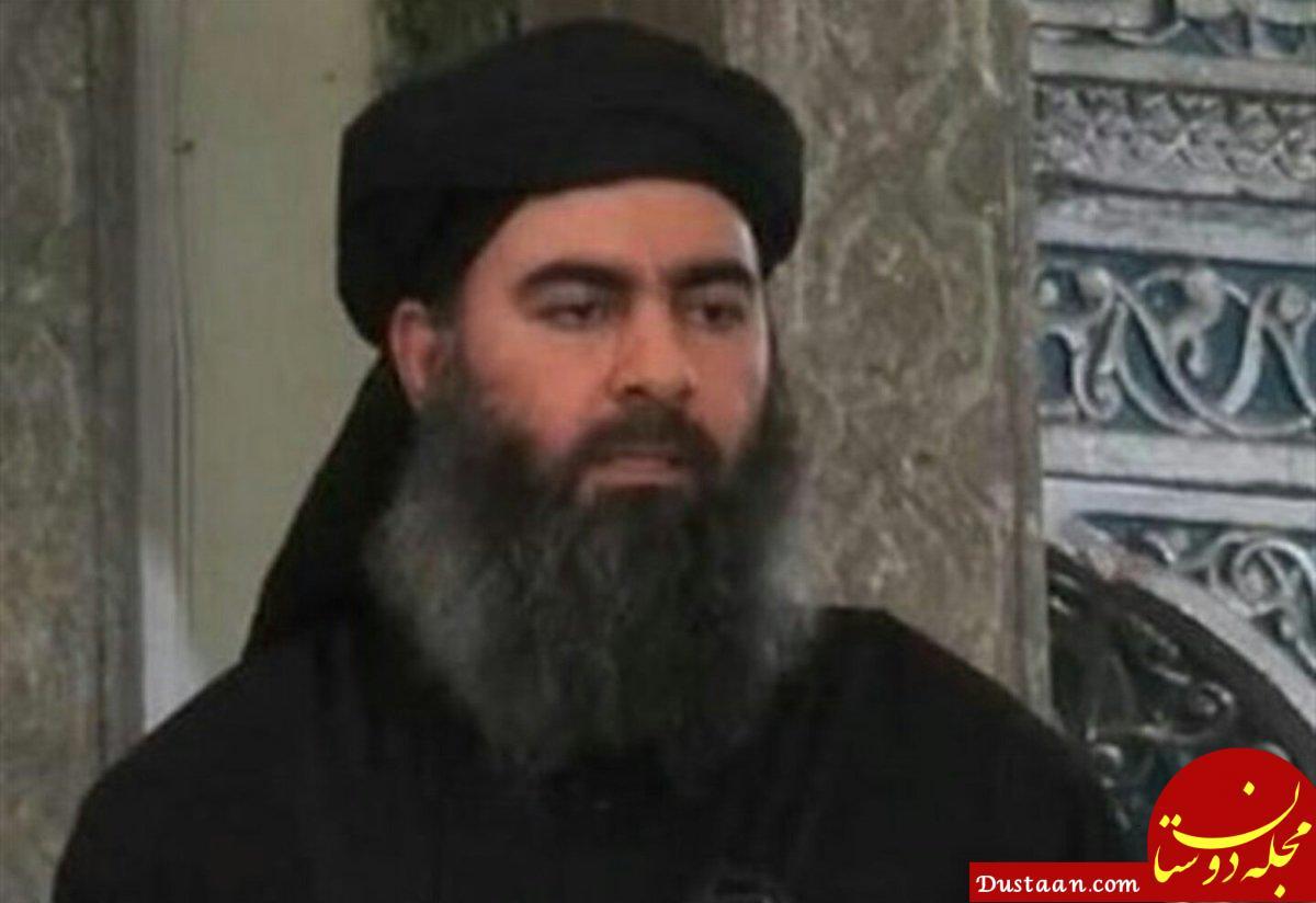 www.dustaan.com روزنامه آمریکایی: ابوبکر البغدادی زنده و فعال است
