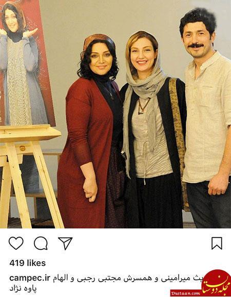 www.dustaan.com تصاویری جالب و دیدنی از بازیگران ایرانی در اینستاگرام «689»