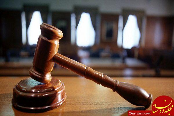 www.dustaan.com آخرین وضعیت پرونده مرد عراقی که همسر ایرانی اش را کشت