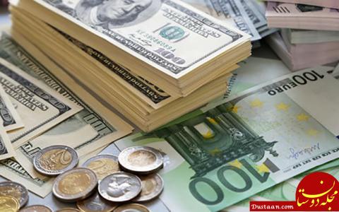www.dustaan.com دلار به نرخ بانک مرکزی، ۵ تومان گران شد؛ ۴۲۰۵