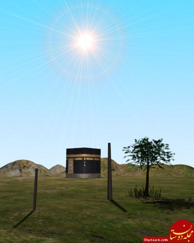 www.dustaan.com 7 خرداد ساعت 13:48 هر جا رو به خورشید بایستید، قبله خواهد بود
