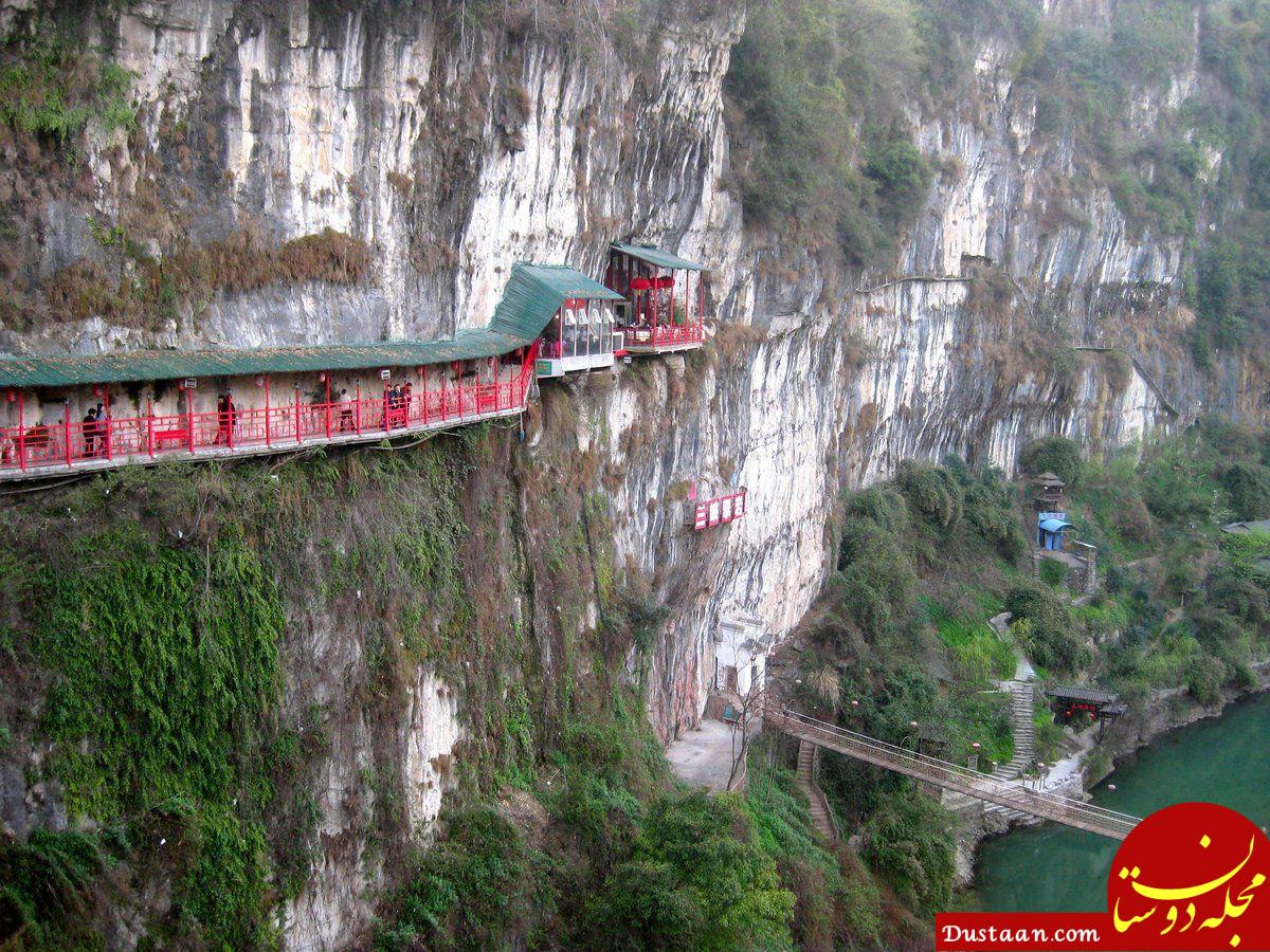 www.dustaan.com خطرناک ترین رستوران جهان در چین! +تصاویر