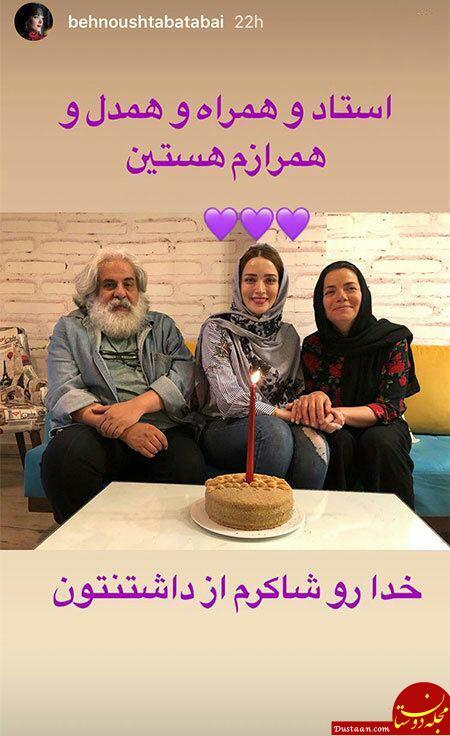 www.dustaan.com تصویری از جشن تولد خاص بهنوش طباطبایی!