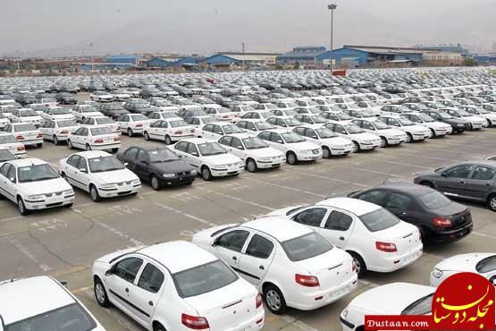 www.dustaan.com قیمت های جدید خودرو کی اعلام می شود؟