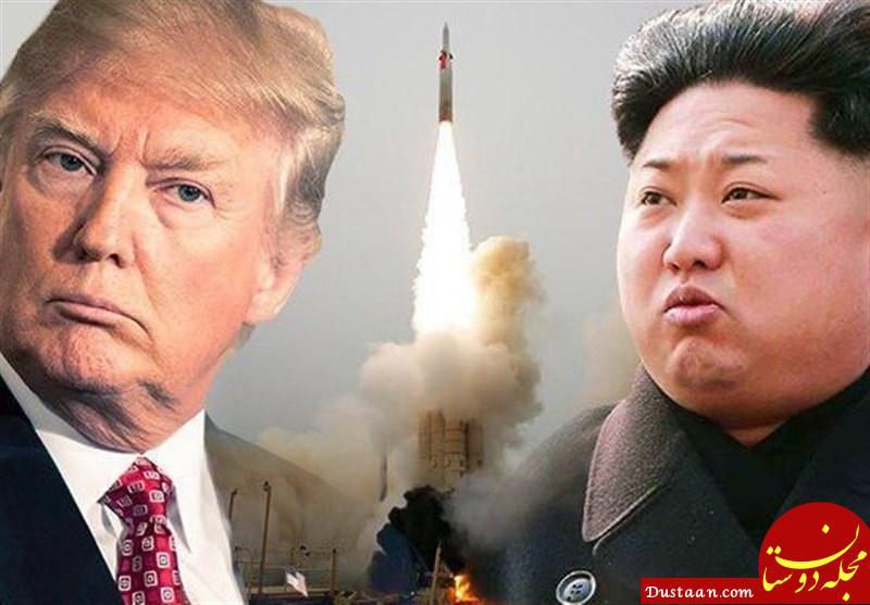 www.dustaan.com ترامپ: اگر مذاکره با کره شمالی شکست بخورد، ممکن است به فروپاشی پیونگ یانگ منجر شود