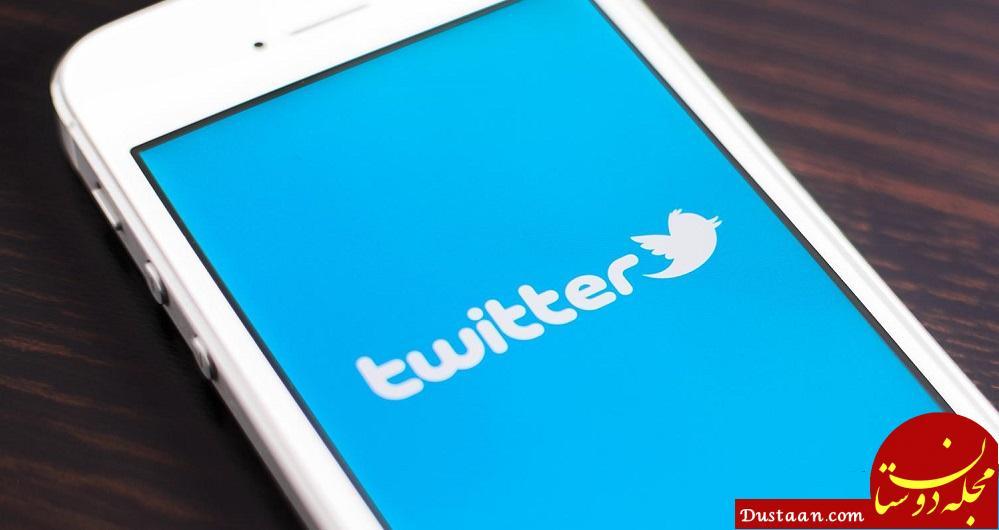 www.dustaan.com واکنش دادستان کل کشور به درخواست برای رفع فیلتر توییتر