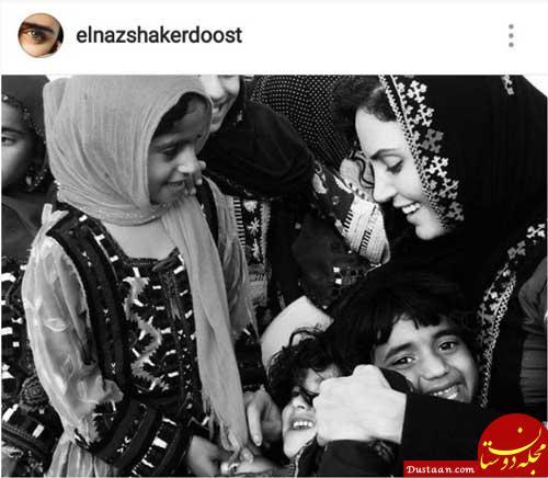 www.dustaan.com عکس متفاوت و پراز عشق النازشاکردوست با پوششی خاص!
