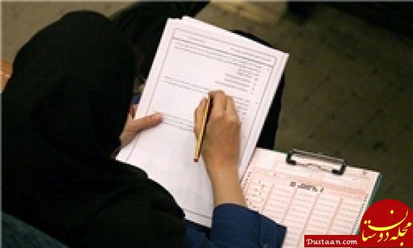 www.dustaan.com آموزش و پرورش لو رفتن سوالات امتحان نهایی را تایید کرد