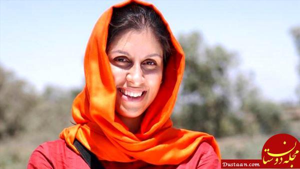 www.dustaan.com نازنین زاغری دوباره دادگاهی می شود