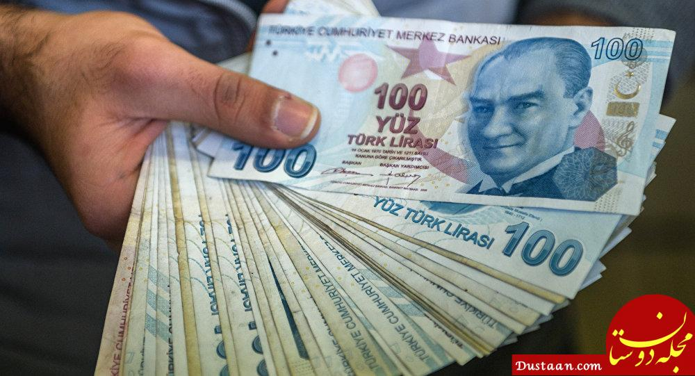 www.dustaan.com ارزش لیر ترکیه در برابر دلار باز هم کاهش یافت