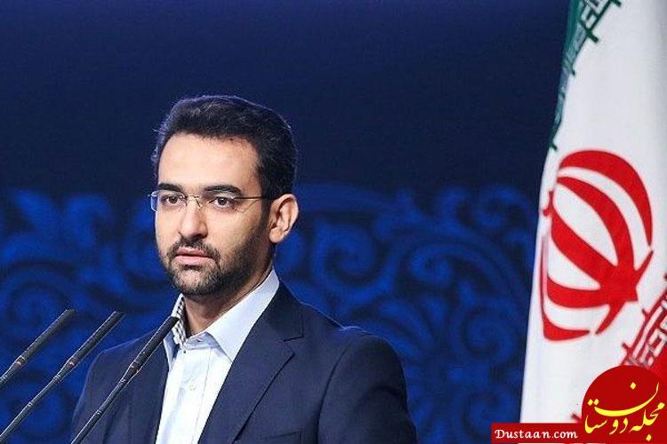 www.dustaan.com وزیر ارتباطات: رفع فیلتر توییتر در کارگروه تعیین مصادیق مجرمانه مطرح شود