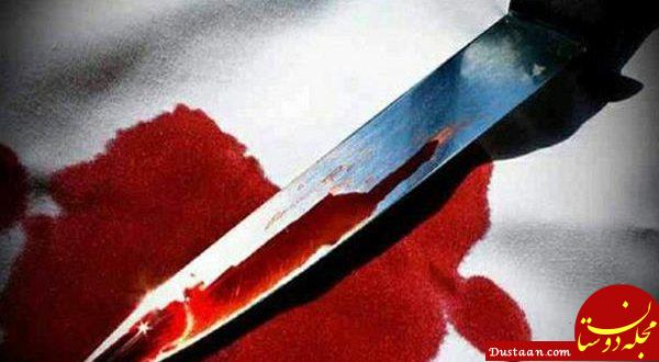 www.dustaan.com رابطه مشکوک زن جوان با یک مرد غریبه، دست شوهرش را به 3 خون آلوده کرد