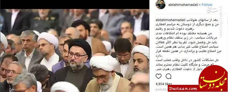 www.dustaan.com روایت ابطحی از حضور در افطاری رهبر انقلاب +عکس