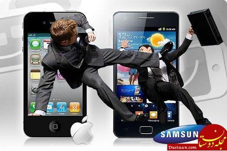 www.dustaan.com پایان دادگاه 7 ساله اپل علیه سامسونگ!