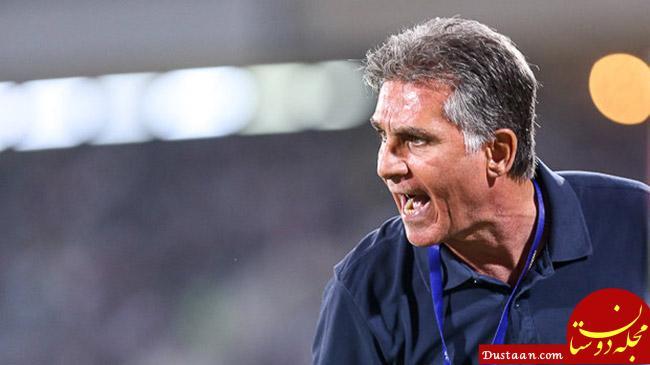 www.dustaan.com چه خوب است کی روش بعد از جام جهانی برود!