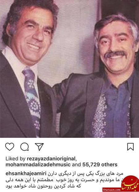 www.dustaan.com تصاویری جالب و دیدنی از بازیگران ایرانی در اینستاگرام «693»
