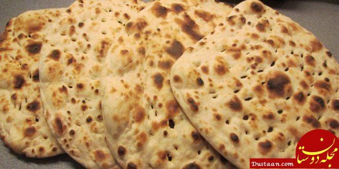 www.dustaan.com نان سبوس دار نخرید!