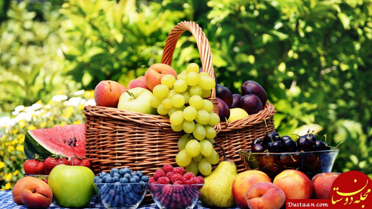 www.dustaan.com با عوارض و مضرات مصرف بیش از حد میوه ها آشنا شوید