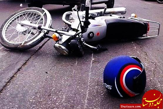 www.dustaan.com مرگ دلخراش 2 نوجوان موتور سوار