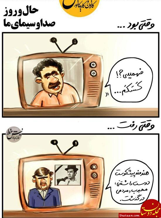 www.dustaan.com تلویزیون جای ملک مطیعی را اینطوری پرمی کرد! +عکس
