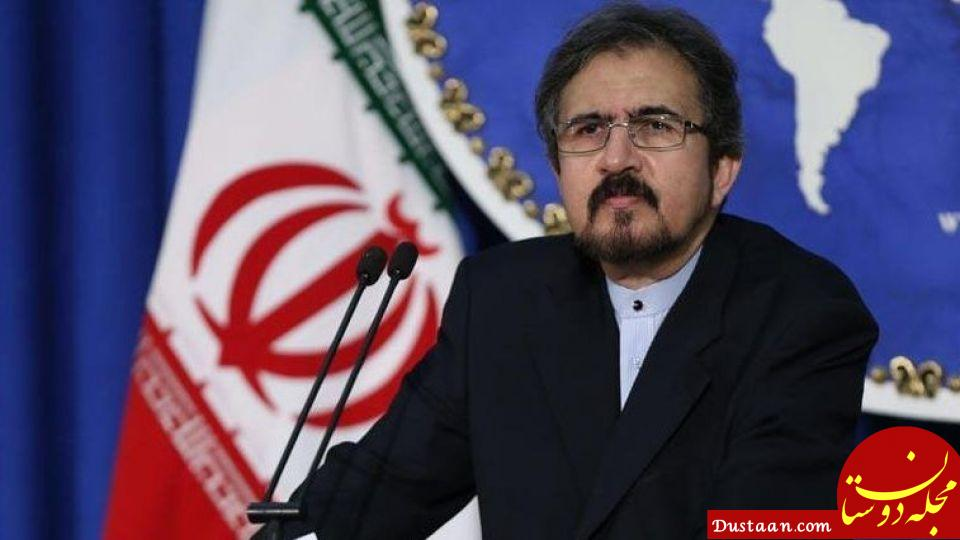 www.dustaan.com واکنش ایران به حکم دادگاه نیویورک درباره 11 سپتامبر