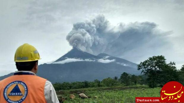 www.dustaan.com فوران مرگبار آتش فشان در گواتمالا +عکس