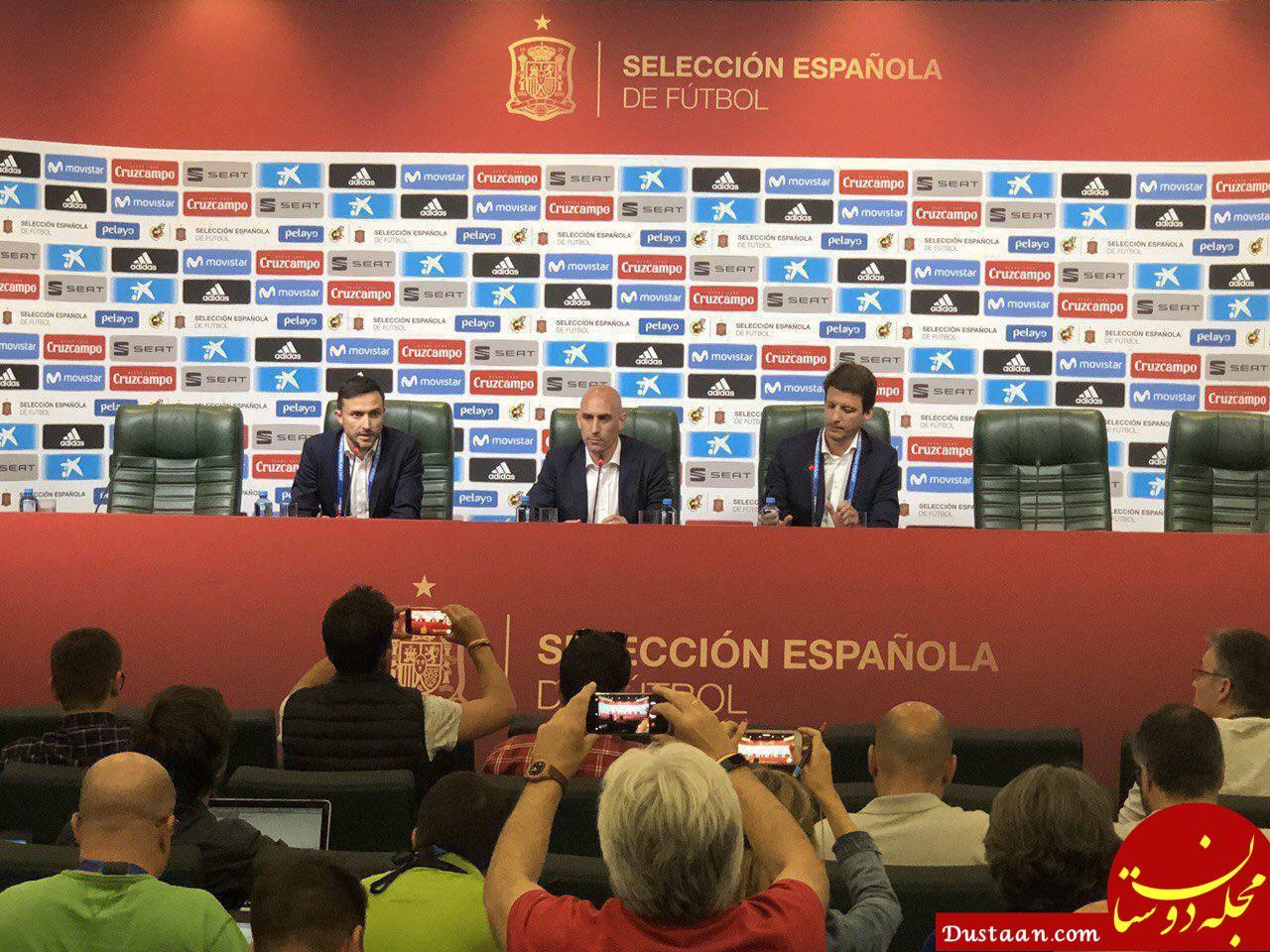 www.dustaan.com رئیس فدراسیون اسپانیا : ما مجبوریم که با لوپتگی خداخافظى کنیم!