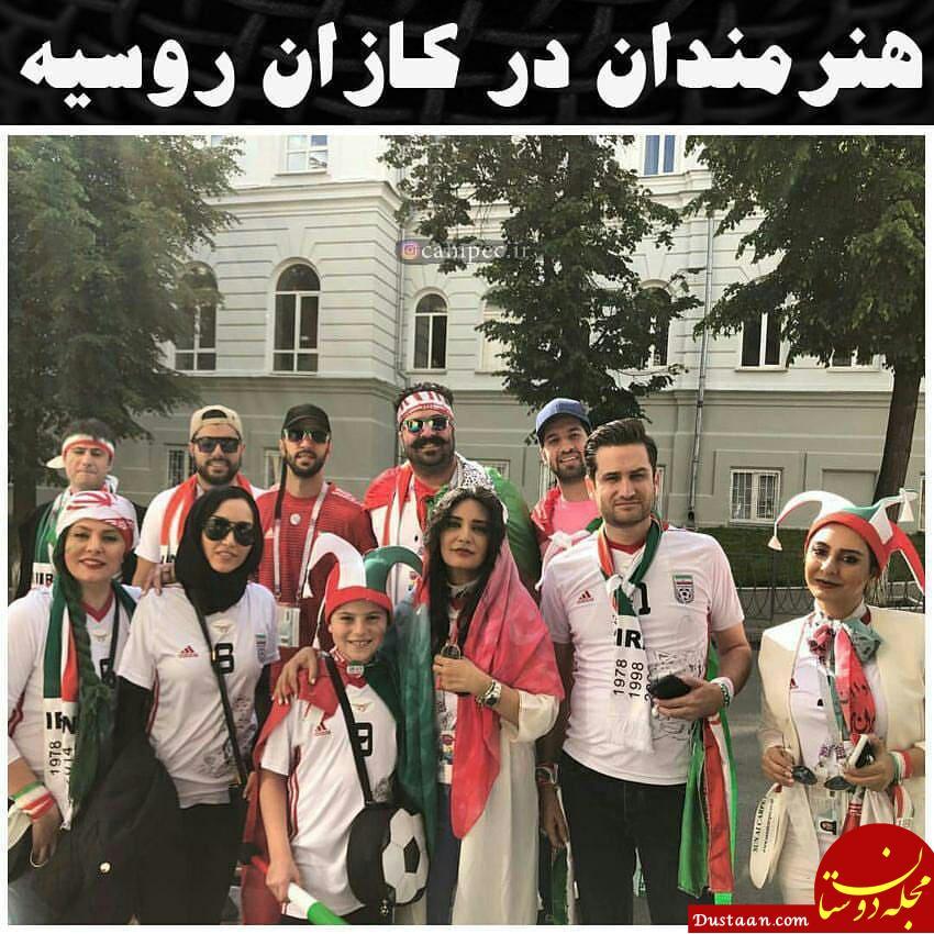 www.dustaan.com بازیگران سینما در مسیر ورزشگاه بازی ایران و اسپانیا +عکس