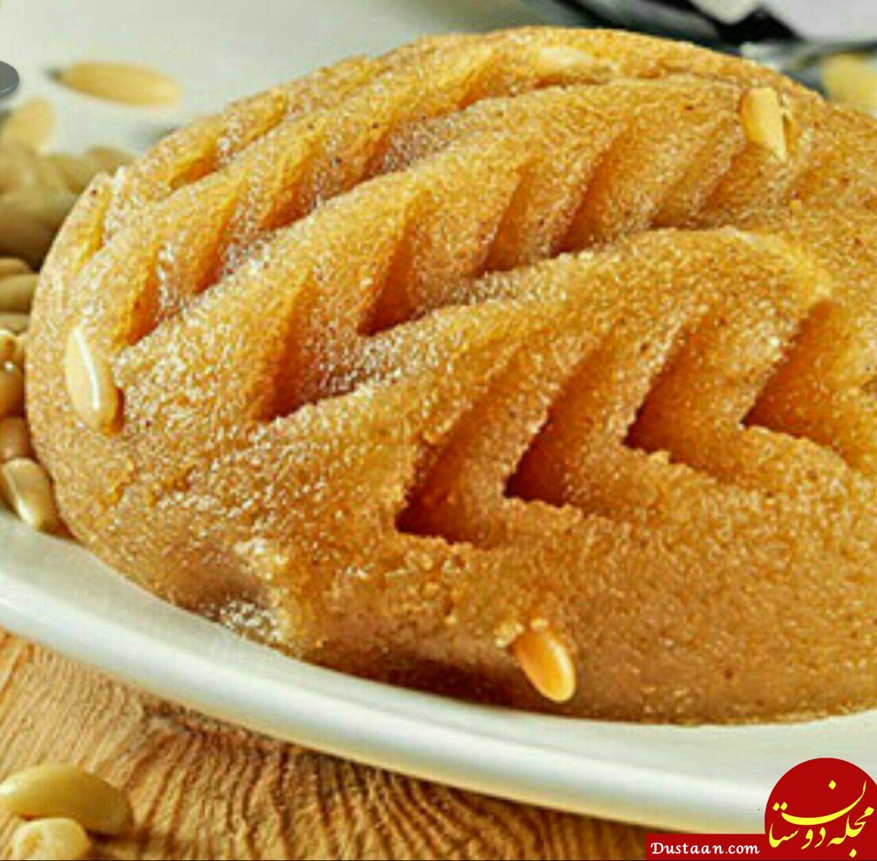 www.dustaan.com طرز تهیه حلوای ایرمیک یا حلوای سمولینا به سبکی خوشمزه