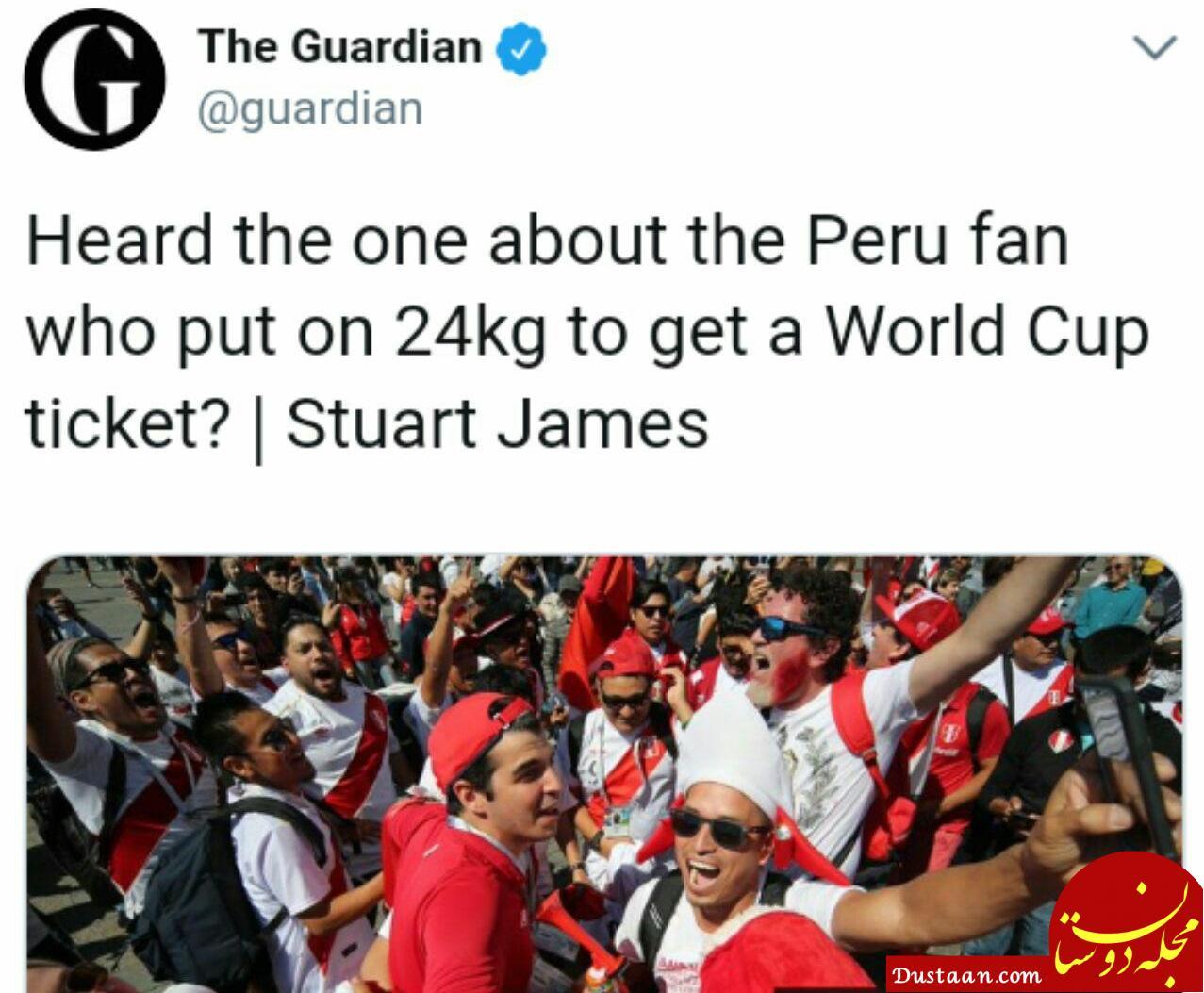 www.dustaan.com 24 کیلو اضافه وزن برای تماشای بازی های جام جهانی! +عکس
