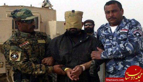 www.dustaan.com جلاد مخوف داعش دستگیر شد +عکس