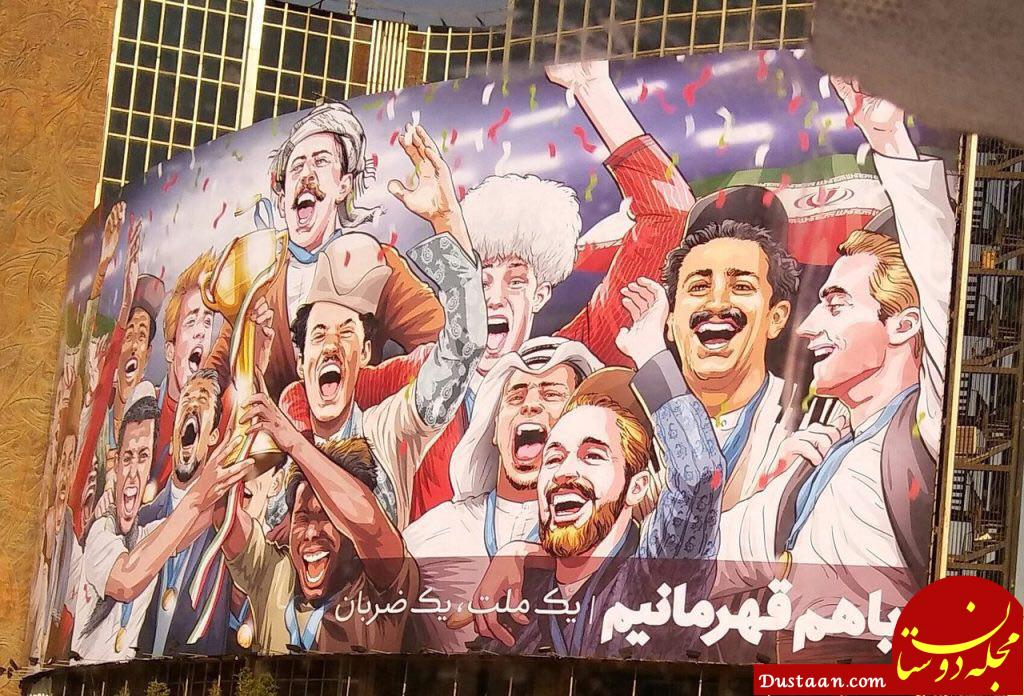 www.dustaan.com حجت نظری: پیگیر تعویض دیوار نگاره میدان ولیعصر هستم