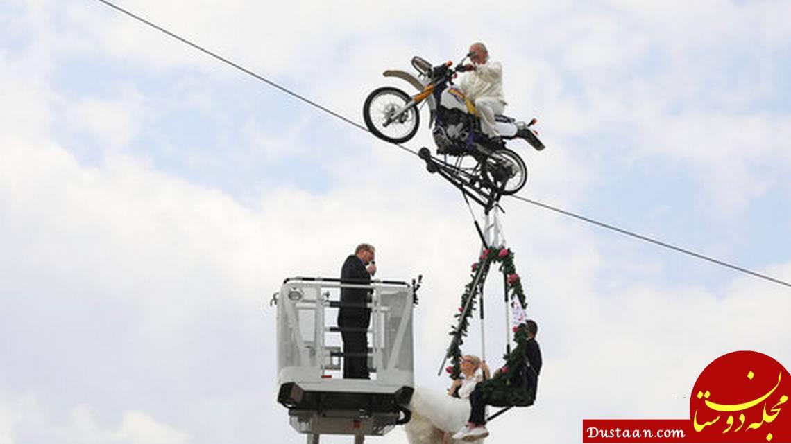 www.dustaan.com برگزاری مراسم عقد در ارتفاع 14 متری! +تصاویر