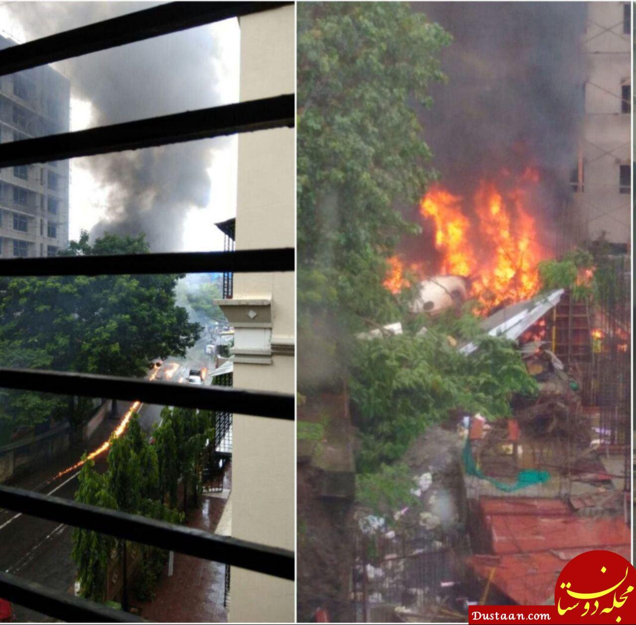 www.dustaan.com سقوط مرگبار یک هواپیما در حومه بمبئی +تصاویر