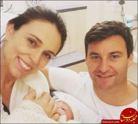 www.dustaan.com دختر نخست وزیر نیوزیلند به دنیا آمد! +عکس