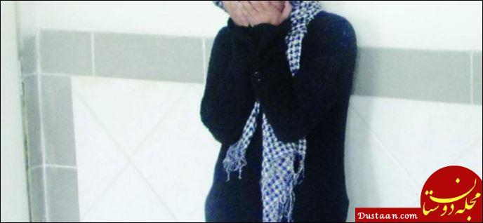 www.dustaan.com با مردی ارتباط برقرار کردم که هم به من تجاوز کرد هم ۶۰ میلیون مهریه همسر سابقم را گرفت و رفت
