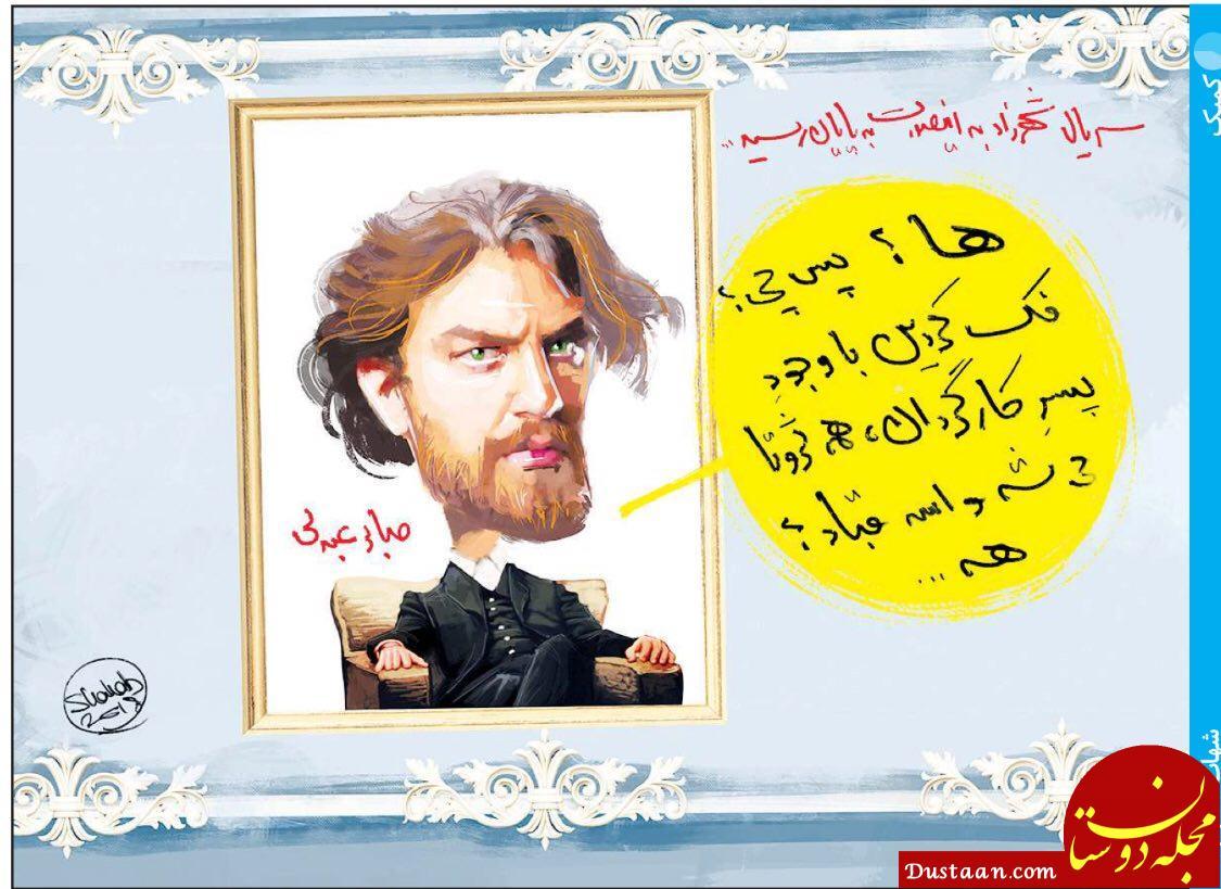 www.dustaan.com فکر کردین با وجود پسر کارگردان همه ثروتا میشه واسه قباد؟!