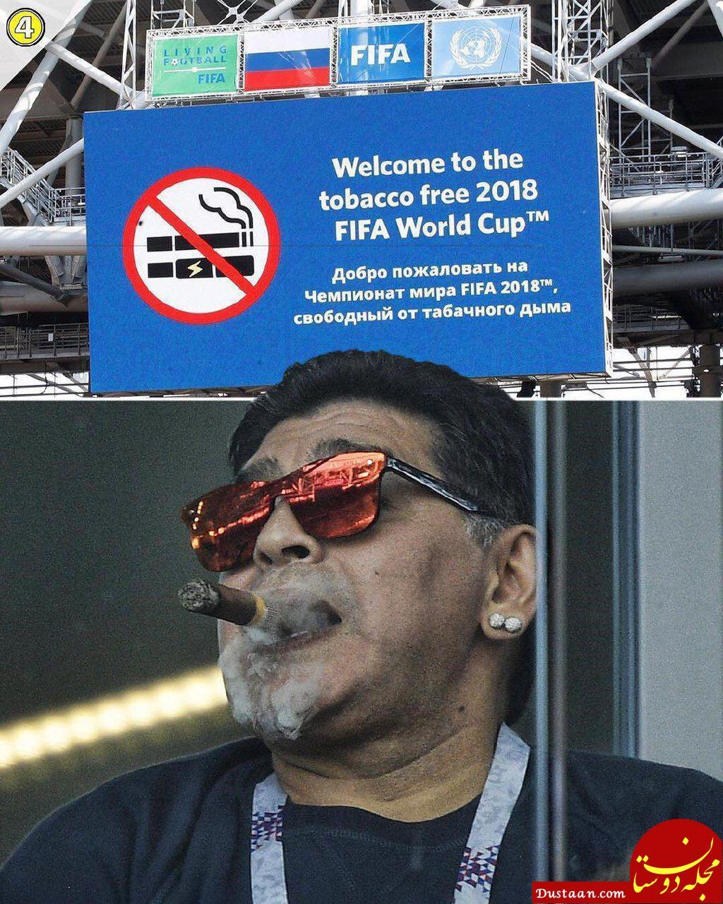 www.dustaan.com مارادونا، سیگار برگ و ممنوعیتی که زیر پا گذاشت!