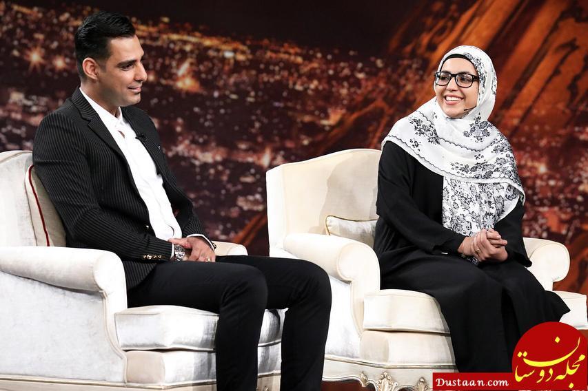 www.dustaan.com خلاصه شب بیست و چهارم ماه عسل با حضور میثم و همسرش/ درمان یک بیمار سرطانی با عشق به زندگی