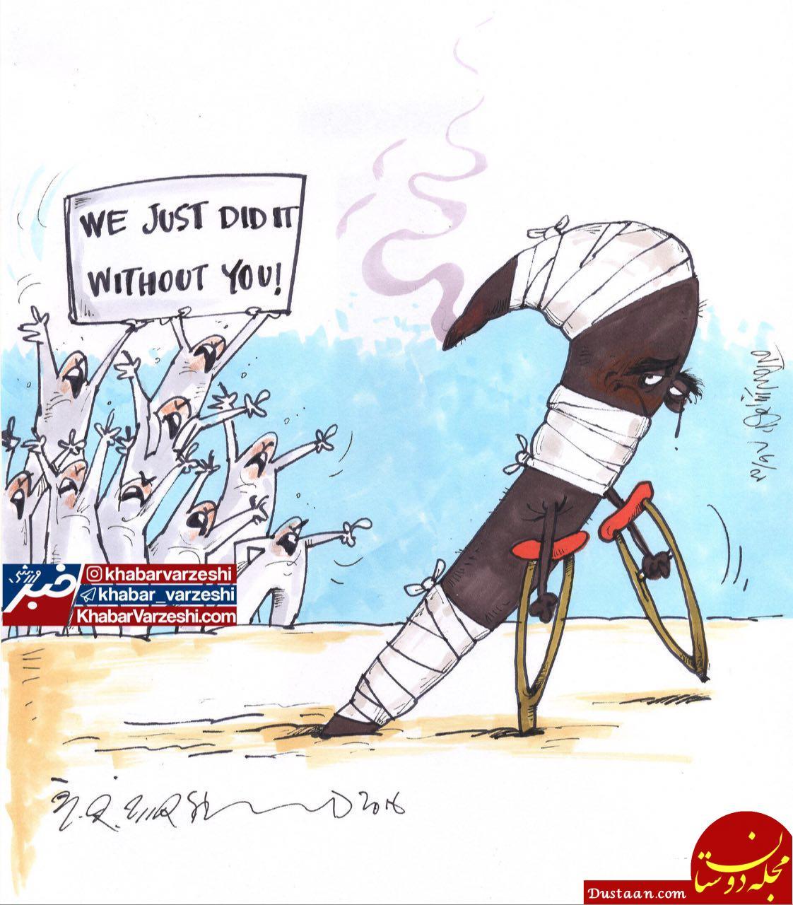 www.dustaan.com نایک له شد! +عکس