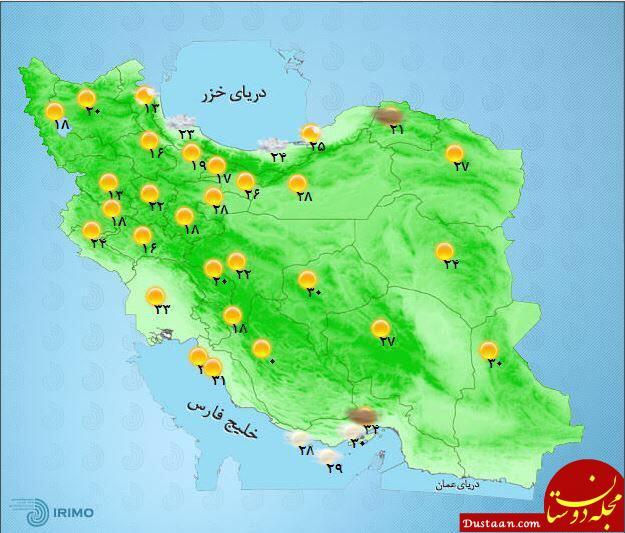 www.dustaan.com پنجشنبه 31 خرداد/ دمای مراکز استان های کشور +نقشه