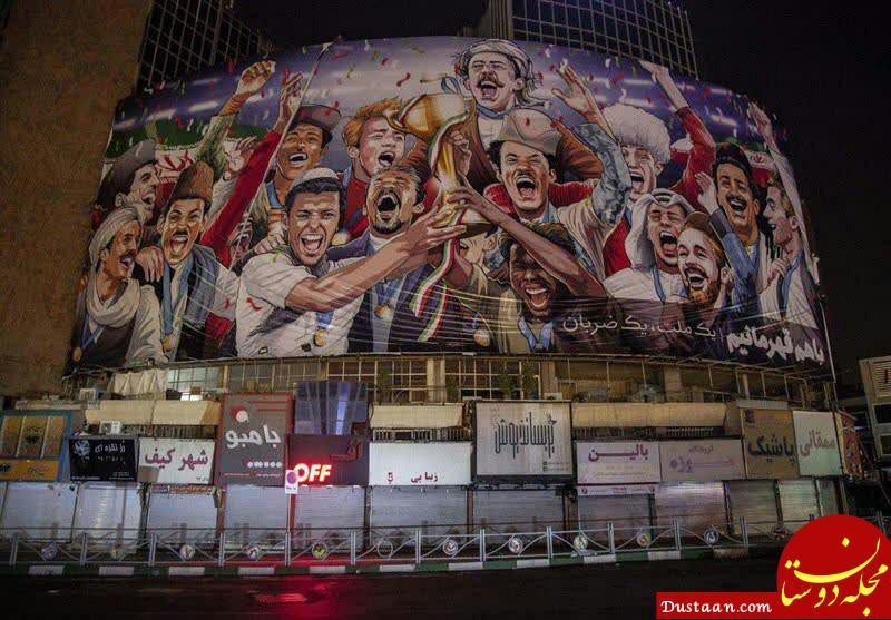 www.dustaan.com رونمایی از دیوارنگاره جدید میدان ولی عصر تهران +عکس