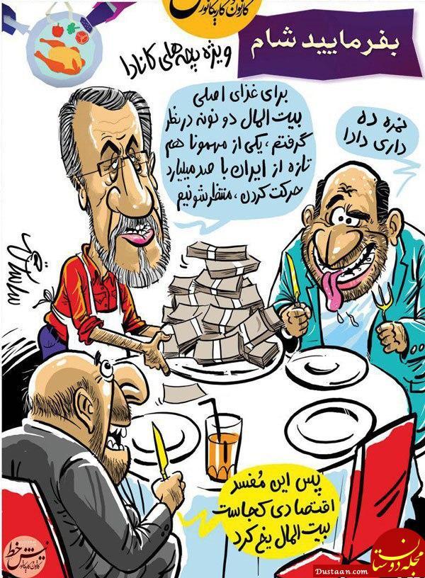www.dustaan.com اینم بفرمایید شام کانادایی با حضور محمود خاوری!