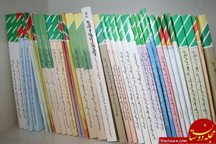 www.dustaan.com مهلت سفارش اینترنتی کتاب های درسی تمدید شد