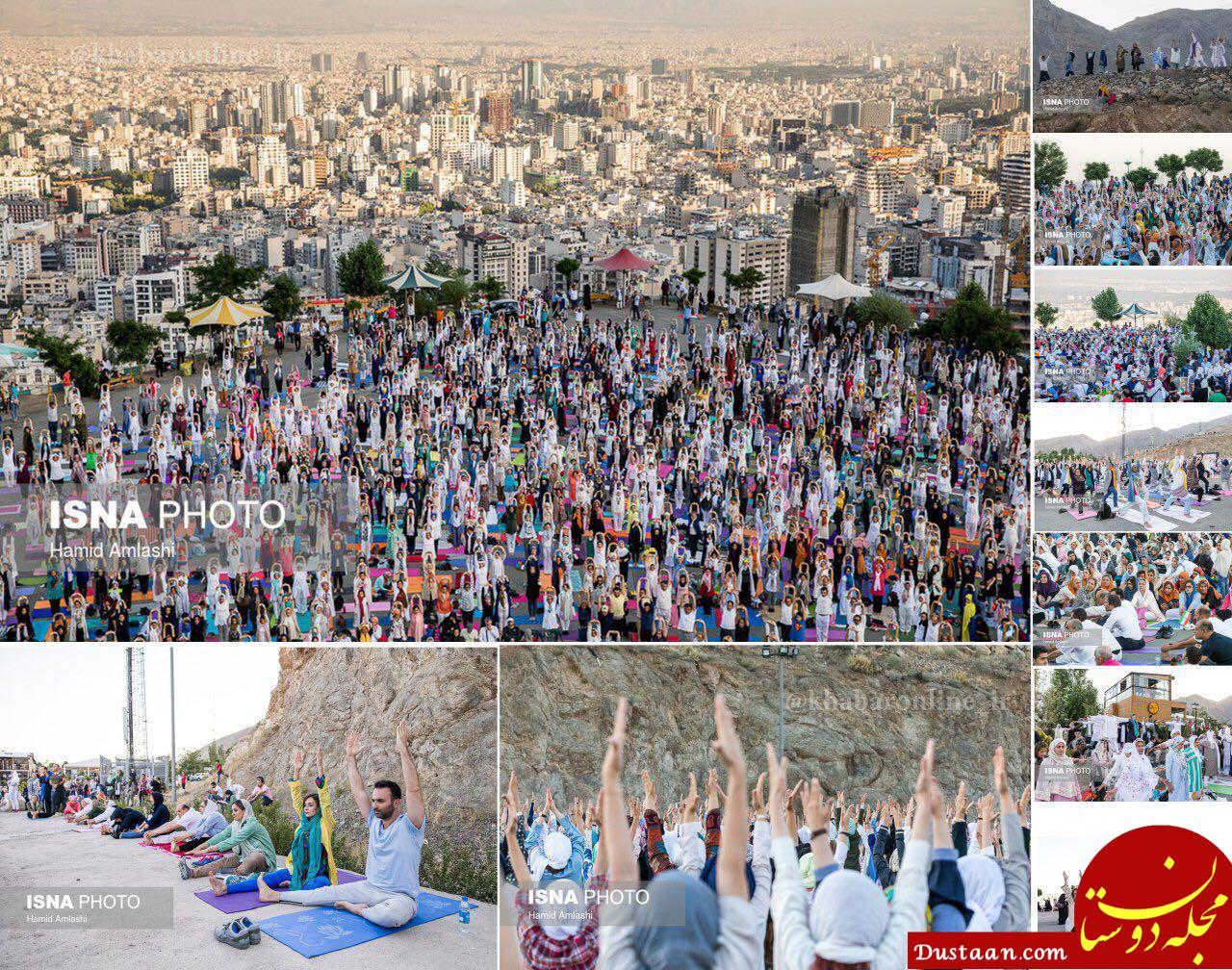 www.dustaan.com یوگا در مرتفع ترین نقطه تهران/ زنان و مردان تهرانی در کنار هم +عکس