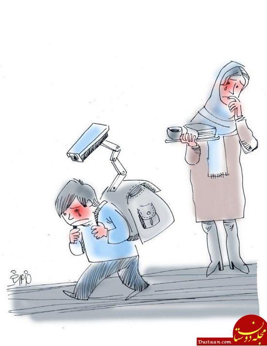 www.dustaan.com اینم روش جدید مراقبت از کودک در مدرسه! +عکس