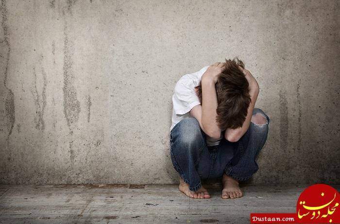 www.dustaan.com ۹۰ درصد آزارهای جنسی توسط خانواده و آشنایان صورت میگیرد/ 20 درصد افراد آزار جنسی را تجربه کرده اند