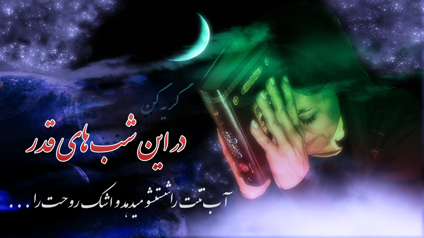 http://iraniangraphic.com/samples/larg_15566.jpg